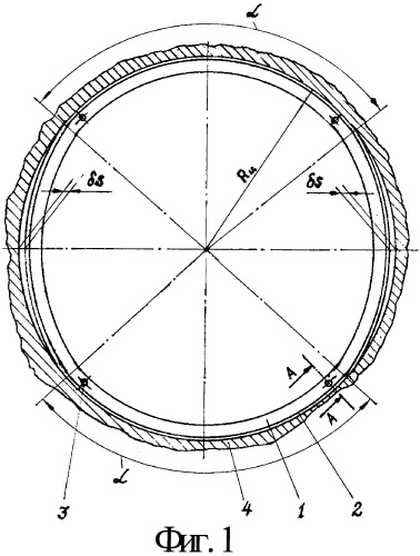 Internal Combustion Engine Piston Compression Ring