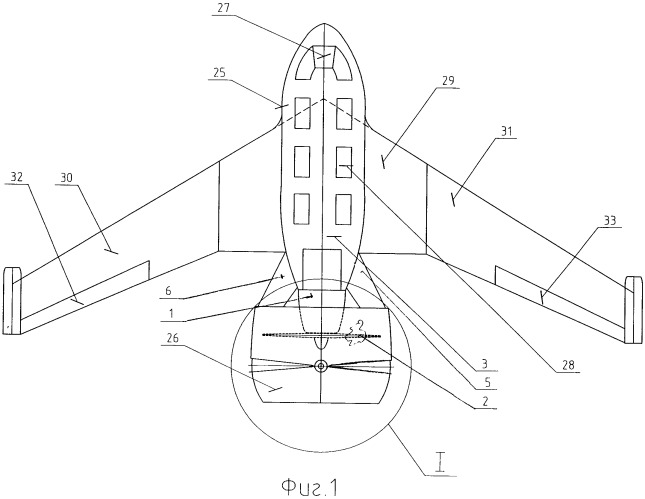 Aircraft Power Plant With Air Blade Propulsor And Aircraft With Such