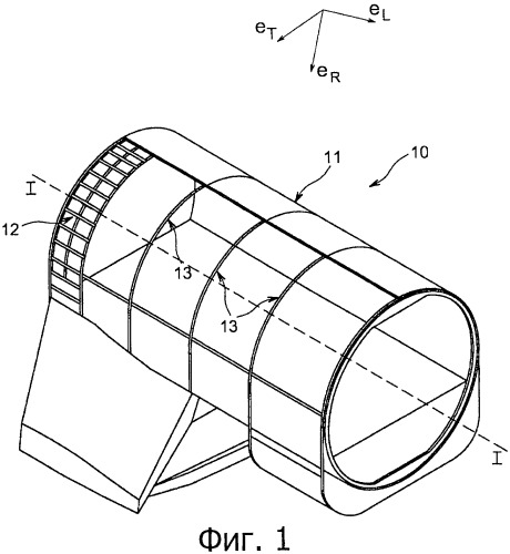 Rib From Composite Material And Hull Of Aircraft With Such Rib