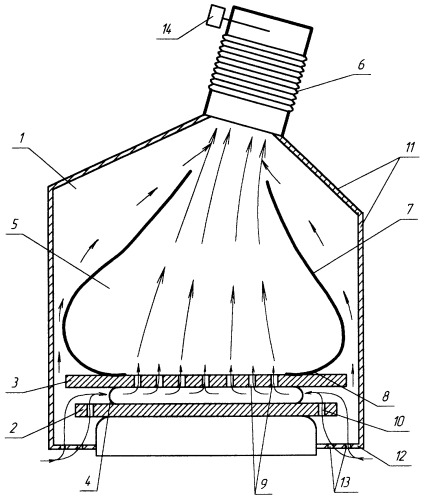 Apparatus For Breathing